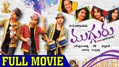 Mugguru Full Movie | Navdeep | Shraddha Das | Avasarala Srinivas | Suresh Productions