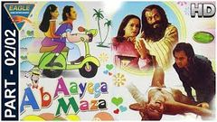 Ab Ayega Mazaa Hindi Movie Part 02 02 | Farooq Sheikh, Anita Raj, Ravi Baswani | Eagle Hindi Movies