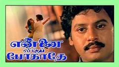 Ennai Vittu Pogathe - Tamil Full Movie | Ramarajan | Senthil | Tamil Super Hit Movie