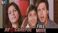 Be Careful Full Hindi Dubbed Movie | Tanisha | Rajneesh | Hindi Dubbed Movies | Indian Video Guru
