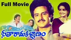 Seetha Rama Kalyanam Telugu Full Length Movie | Balakrishna, Rajani
