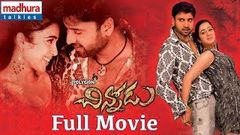 Chinnodu Telugu Full Movie | Sumanth, Charmi Kaur