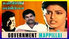 Tamil Full Movie Government Mappillai | Government Mappillai | Anandaraj movie | 2015 Upload HD