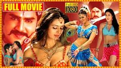 Devaraya Latest Telugu Full Movie 1080p Srikanth Meenakshi Dixit Vidisha