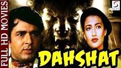 Dahshat | Hindi Movie | Navin Nischol Sarika Om Shivpuri | Hindi Classic Movies