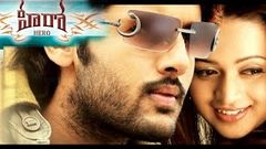 Nitin Super Hit Telugu Full Movie Nitin Telugu Movie Nitin