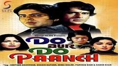 Do Aur Do Paanch - Hindi COMEDY Movie Full Movie - Hindi Action Movie HD