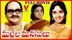 MELLELA MANASULU | TELUGU FULL MOVIE | S V RANGA RAO | ANJILI DEVI | V9 VIDEOS