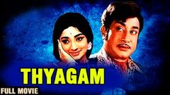 Thyagam - Sivaji Ganesan Lakshmi - Super Hit Tamil Family Drama - Tamil Full Movie