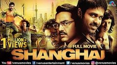 Shanghai | Full Hindi Movie | Emraan Hashmi | Abhay Deol | Kalki Koechin | Hindi Movies