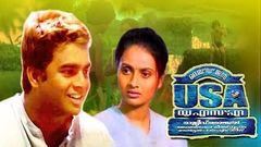 Made in USA Malayalam Full Movie | Madhavan | Sreenivasan Comedy Movie | Malayalam Super Hit Movies