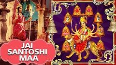 Jai Santoshi Maa Navratri Special Hindi Movie- Part 1