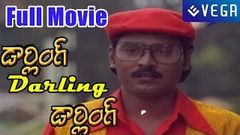 Darling Darling Telugu Full Length Movie - Poornima Bhagyaraj