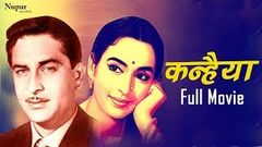 Kanhaiya (1959) Full Movie B&W Romantc Movie | Raj Kapoor, Nutan, Lalita Pawar