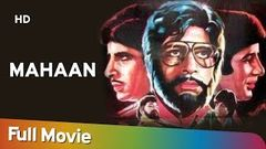 Mahaan 1983 HD Full Hindi Movie - Amitabh Bachchan | Waheeda Rehman | Parveen Babi
