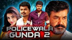Policewala Gunda 2 (Jilla) 2016 Full Hindi Dubbed Movie With Tamil Songs | Vijay Kajal Aggarwal