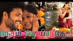 Vettaikara Siluva Super Hit Tamil Full Movie | Latest Hit Tamil Movies |