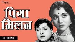 Piya Milan 1958 | Classic Hindi Bollywood Full Movie | K.A. Thangavelu, Vyjayanthimala | Helen