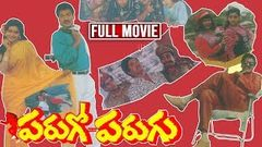 Rajendra Prasad Telugu Comedy Full Movie | Shruthi | Hema | Parugo Parugu South Comedy Movie | South