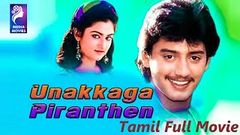 Unakkaga Piranthen Tamil Full Movie Prashanth, Mohini Padhuva Entertainments