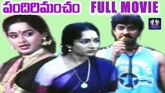 Pandiri Mancham Telugu Full Length Movie | Jagapati Babu | Radha | Bhagyasri | South Cinema Hall