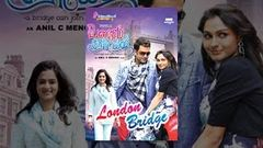 London Bridge 2014 Malayalam Full movie HD
