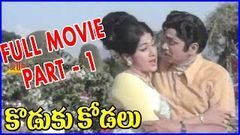 Koduku Kodalu - Telugu Full Movie Part - 1 - ANR, Vanisree, SVR, Rajababu - Tellugu Movie Bazaar