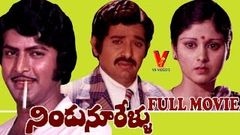 NINDU NOORELLU TELUGU FULL MOVIE | CHANDRA MOHAN | JAYASUDHA | MOHAN BABU | V9 VIDEOS