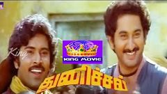 THUNICHAL | துணிச்சல் | Tamil Rare Movie | Super Hit | Suman | HD