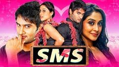 SMS (Shiva Manasulo Shruti) 2020 New Released Hindi Dubbed Full Movie | Sudheer Babu, Regina