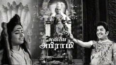 Annai Abirami Tamil Devotional Full Movie Starring K R Vijaya, Muthuraman, Sivakumar