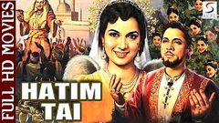 Hatim Tai - Super Hit Movie - Shakila, Jairaj - HD - B&W