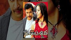 Jai Sambasiva - Telugu Full Movie