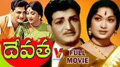 DEVATHA | TELUGU FULL MOVIE | N T RAMA RAO | SAVITRI | PADHMANABHAM | V9 VIDEOS