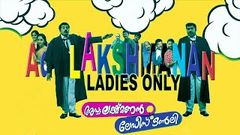 Advocate Lakshmanan – Ladies Only | Malayalam Full Movie | Mukesh | Suraj Venjaramood