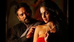 Raja Ravi Varma (2010) Malayalam Romantic Movie