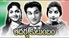 Adarsha Kutumbam Telugu Full Movie | ANR, Jayalalitha, Anjali Devi | Old Telugu Superhit Movie
