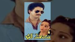 Bhale Mogudu Telugu Full Movie - Rajendra Prasad Rajani