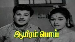 Aayiram Poi 1969: Tamil Full Movie