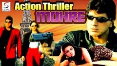 Mohre - Action Thriller Full Movie | Hindi Movies 2016 Full Movie HD