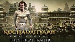 Kochadaiiyaan Movie OF 2014 full Bollywood Movie Just Like Kochadaiiyaan