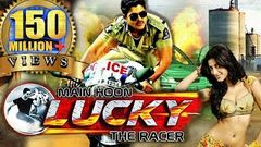 main hoon lucky the racer dubbed in hindi full movie 2014