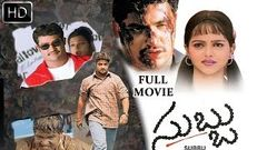 Aadi { ఆది సినిమా } Full Length Telugu Movie Jr NTR Keerti Chawla