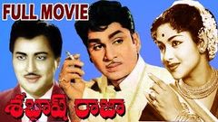 Sabhash Raja Telugu Full Length Movie | ANR | Rajasulochana | Devika | Ghantasala | V9 Videos