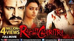 Rakht Charitra 1 | Full Hindi Movie | Hindi Movies | Vivek Oberoi | Radhika Apte | Action Movies