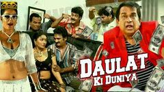 Daulat Ki Duniya | SOUTH DUBBED MOVIE IN HINDI |