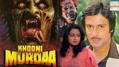 Khooni Murdaa (1989) Super Hit Bollywood Movie | खूनी मुर्दा | Deepak, Javed Khan, Sripradha