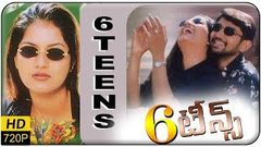Sixteens Telugu Full Length Movie | Rohit, Rutika, Santosh, Pavan,