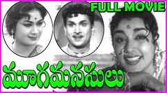 Mooga Manasulu Telugu Full Length Movie | ANR | Savitri | Jamuna | Gummadi