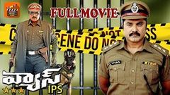 VYAS IPS | TELUGU FULL MOVIE | SARATH KUMAR | KUSHBOO | TELUGU MOVIE ZONE